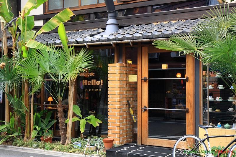 Cafe Bibliotic Hello! (03)