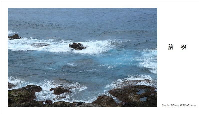 藍色的海嶼 (8)
