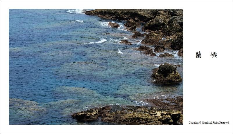 藍色的海嶼 (33)