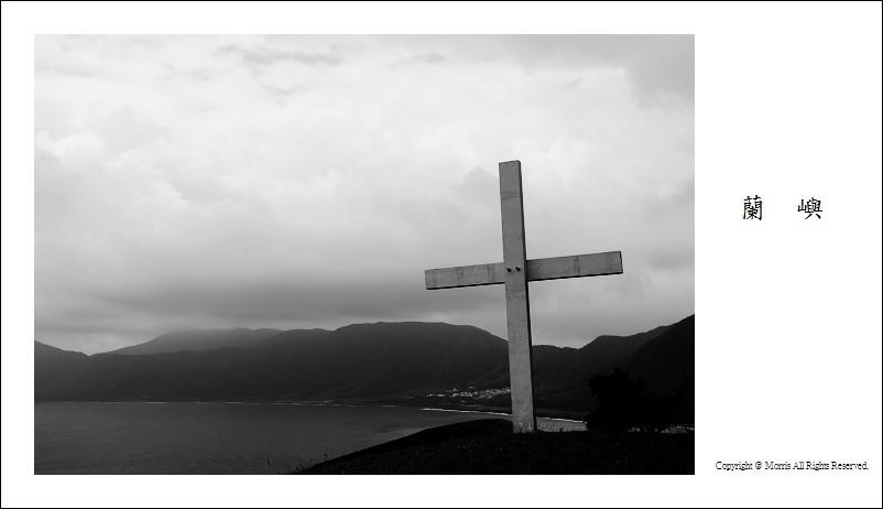 信仰‧祈禱山 (19)