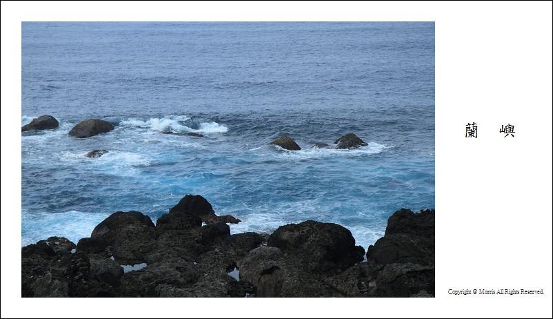 藍色的海嶼 (11)