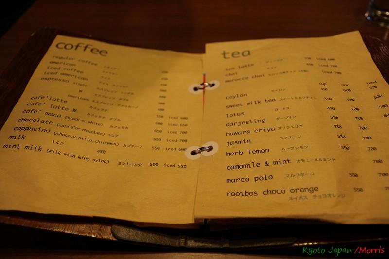 Cafe Bibliotic Hello! (05)