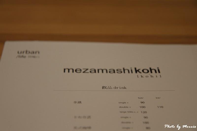 目覺二店 (8)