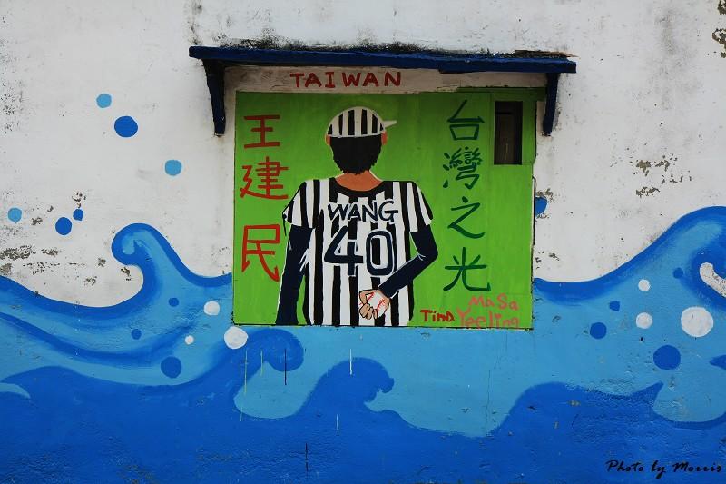 台西‧漫步彩色漁村 (44)