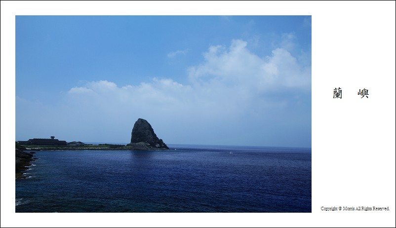 藍色的海嶼 (14)