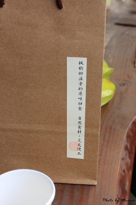 十三咖啡 (09)