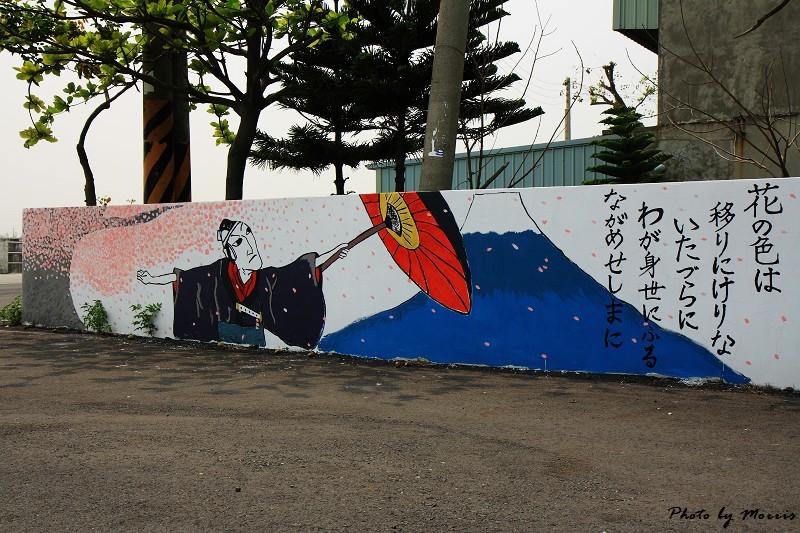 台西‧漫步彩色漁村 (12)