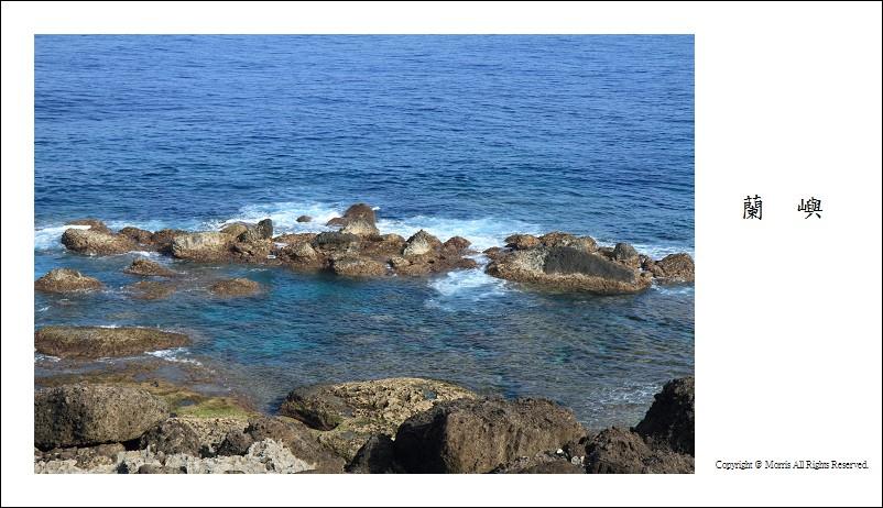 藍色的海嶼 (30)
