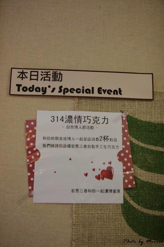 Ally 3 Cafe‧宏恩三巷咖啡館 (06)