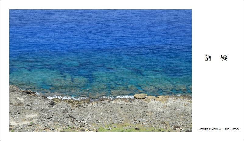 藍色的海嶼 (23)