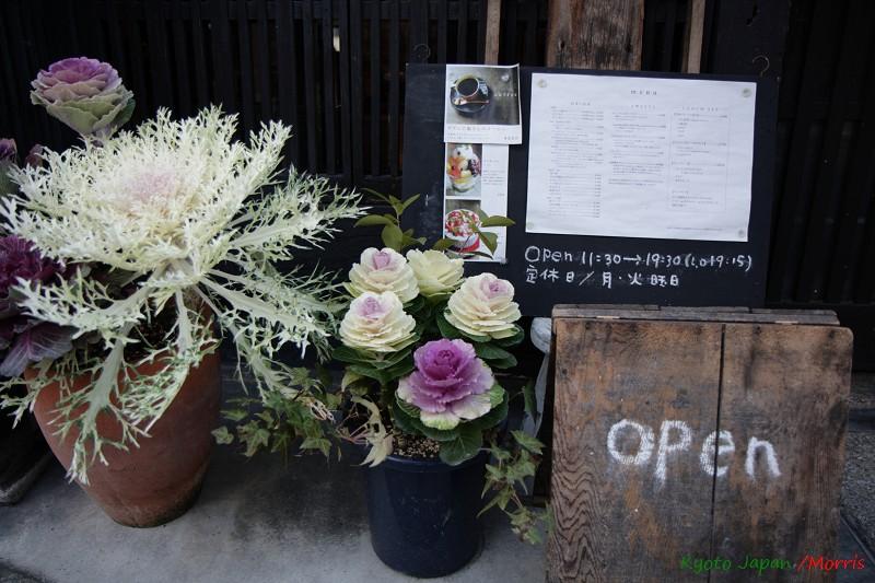 古書茶房 (05)