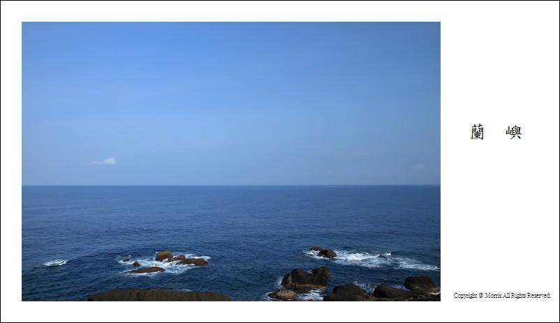 藍色的海嶼 (28)