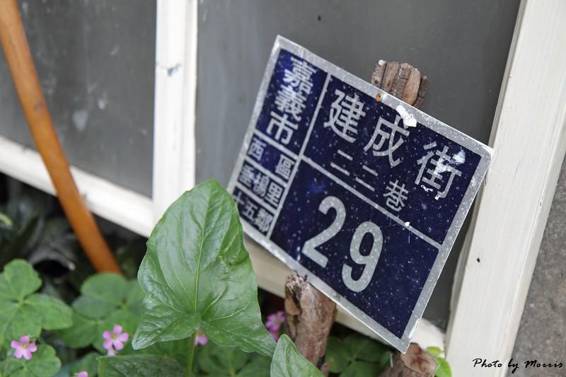 日安‧阿哩嘎荳 (51)