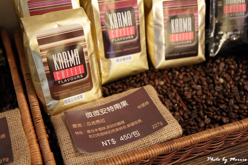 KARMA COFFEE (13)
