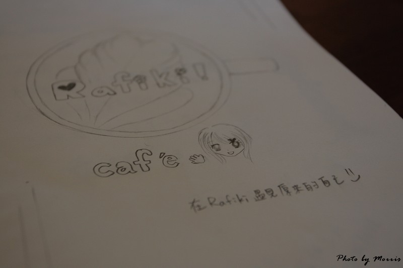 Rafiki Cafe (19)
