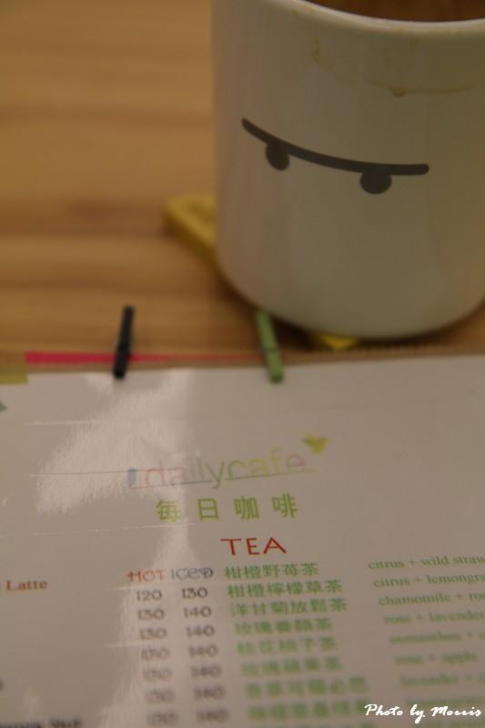 Daily Cafe 每日咖啡 (48)