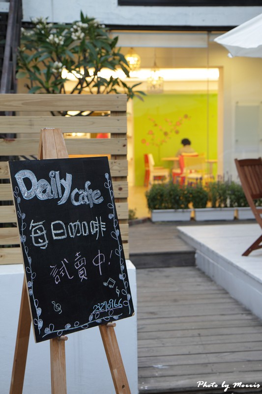 Daily Cafe 每日咖啡 (50)