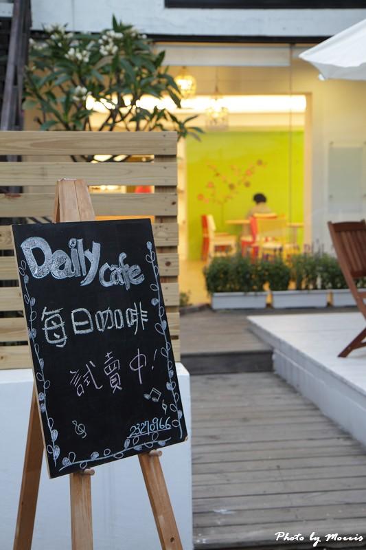 Daily Cafe 每日咖啡 (50)