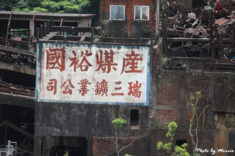 散步猴硐貓村 (31)