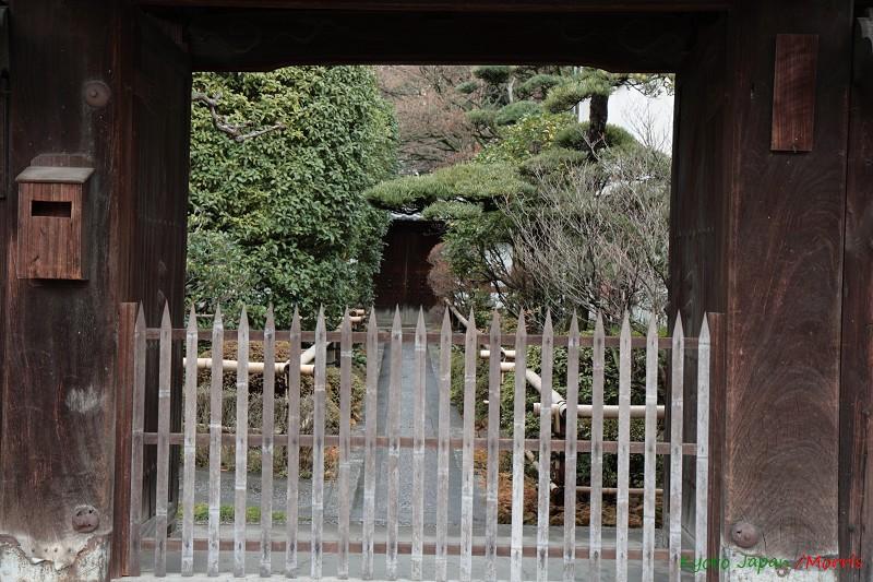 京禪味‧建仁寺 (04)