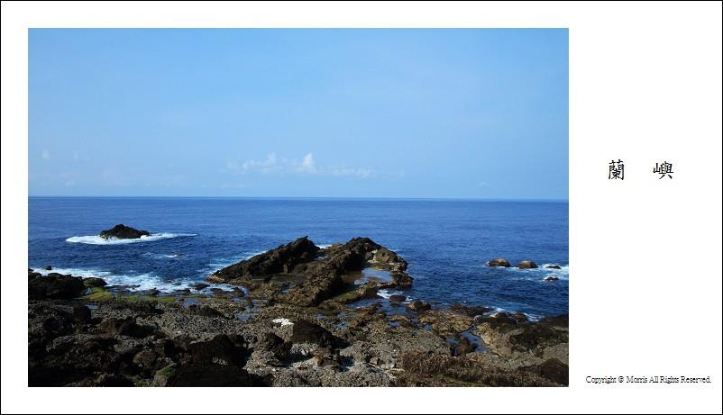 藍色的海嶼 (27)
