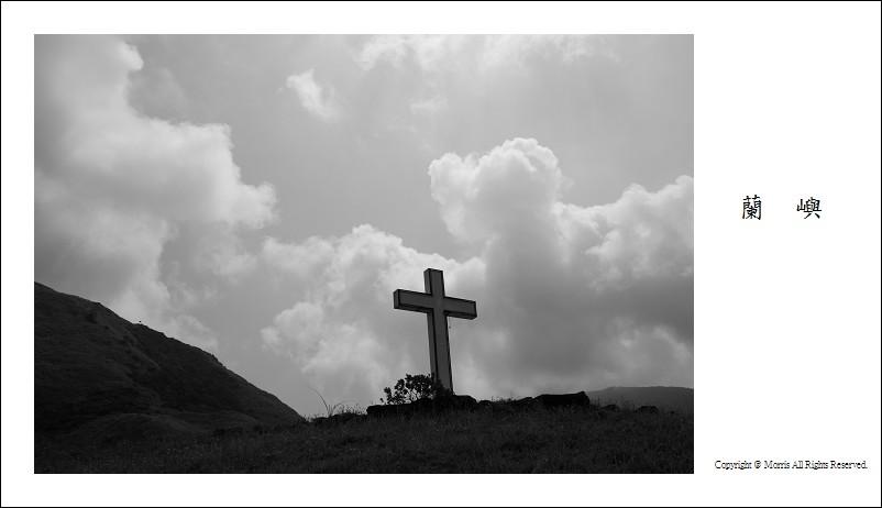 信仰‧祈禱山 (10)