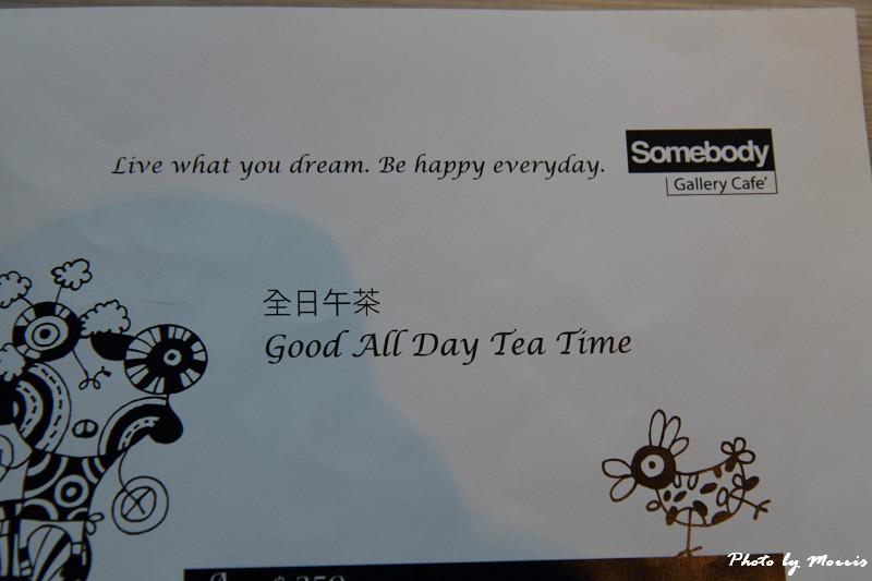 somebody 貳拾陸巷 (17)