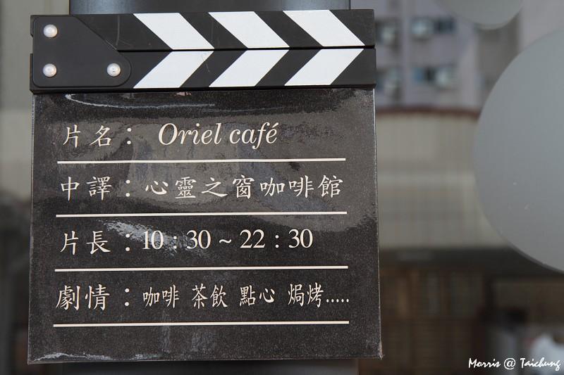 Oriel Cafe (16)
