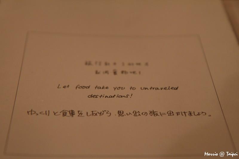 我的朋友長谷川先生 (6)