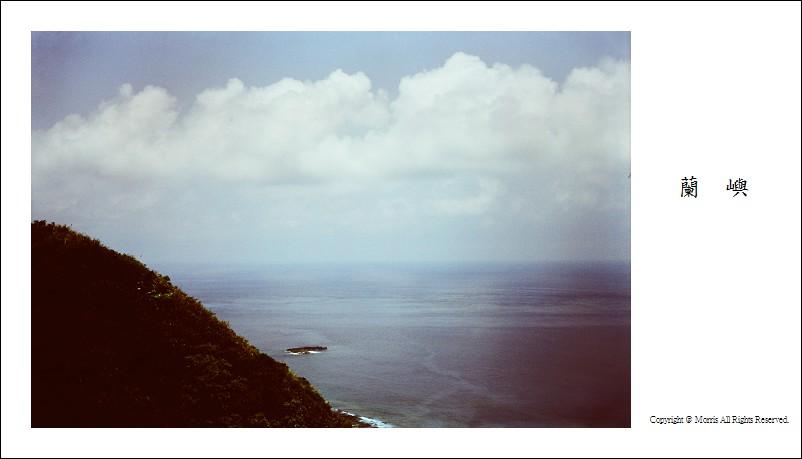 蘭嶼lomo (9)