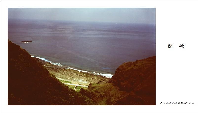 蘭嶼lomo (12)