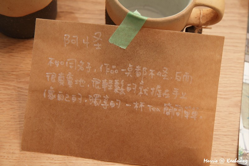 小花花手作雜貨店 (51)