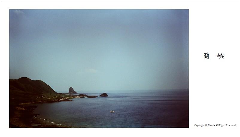 蘭嶼lomo (7)