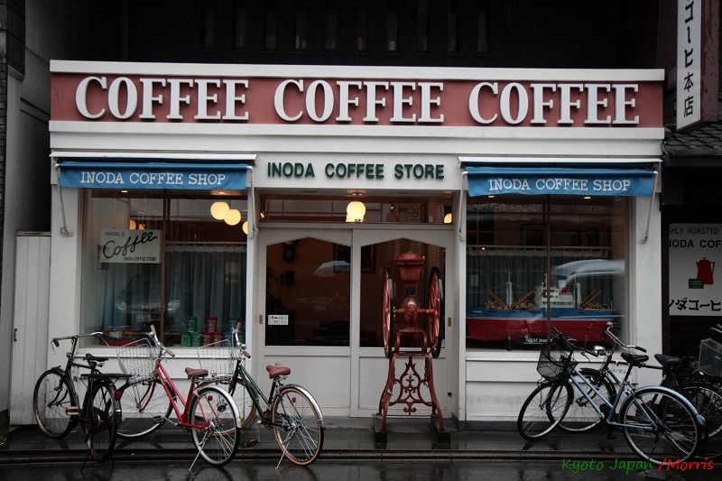 INODA Coffee (12)