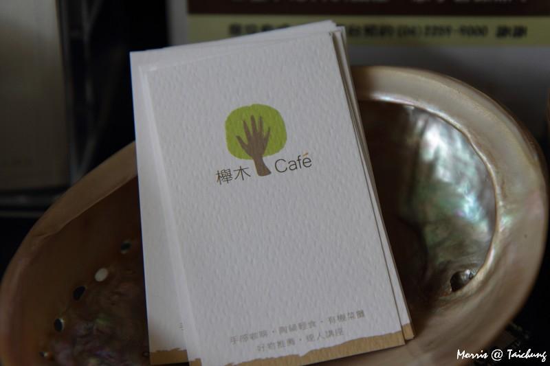 櫸木咖啡 (16)