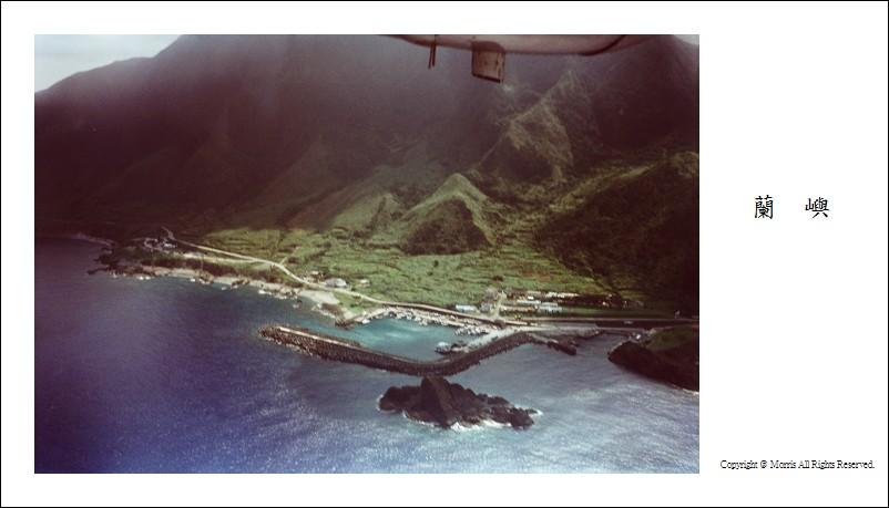 蘭嶼lomo (31)