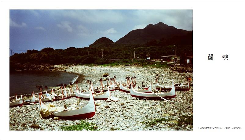 蘭嶼lomo (4)