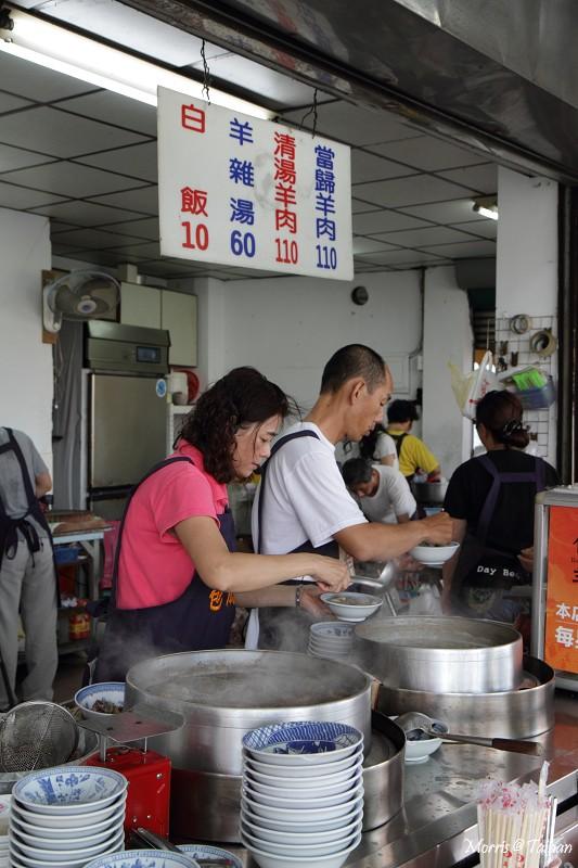 包成羊肉湯 (2)
