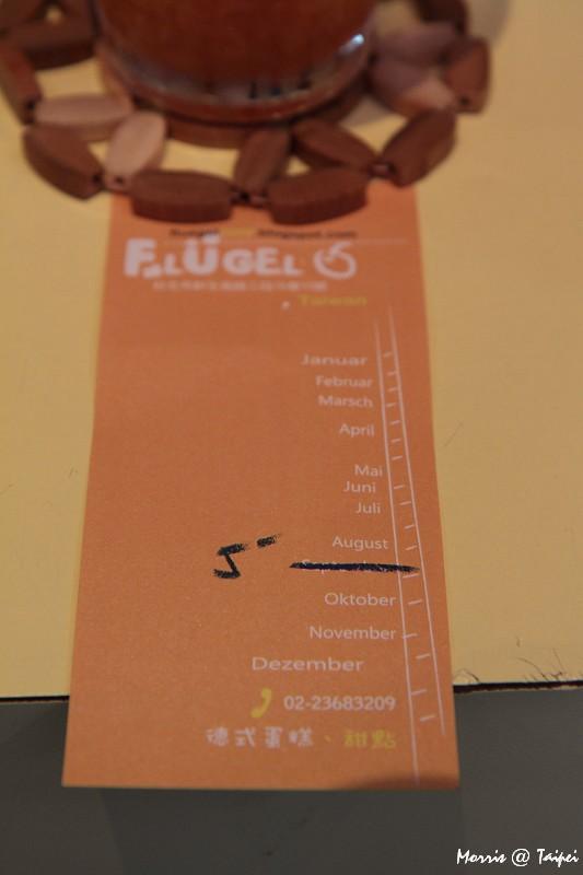 flugel (17)