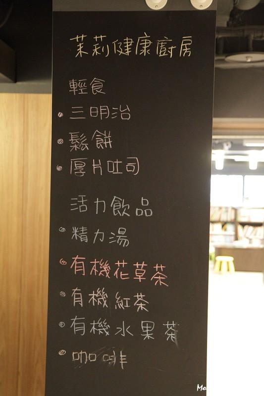 茉莉二手書店台中店 (26)