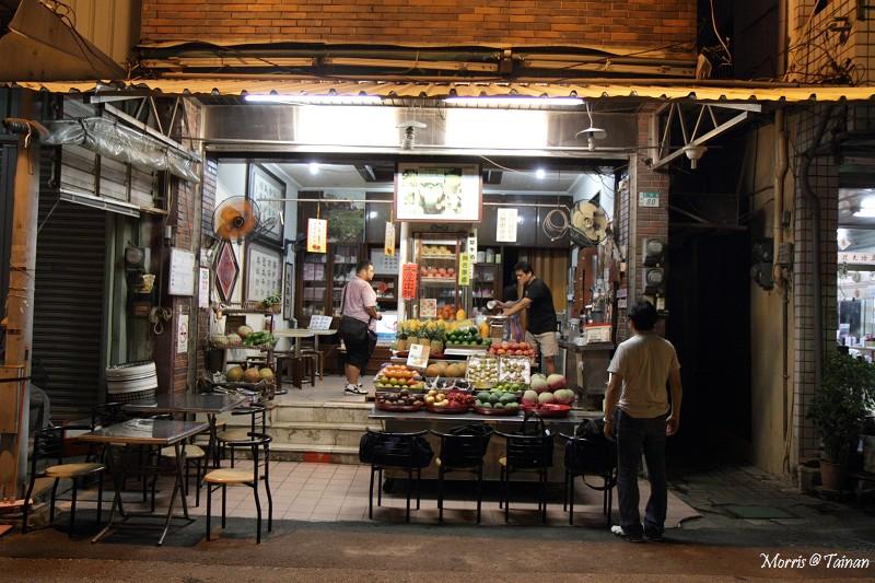 正興街 泰成水果店 (3)