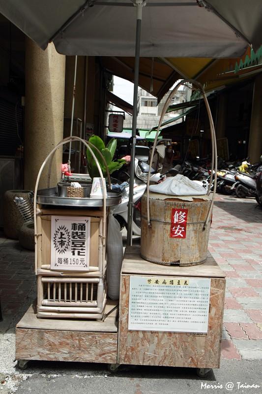 國華街 修安黑糖挫冰 (2)