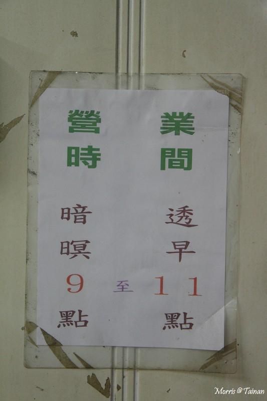 大菜市 江水號 (12)