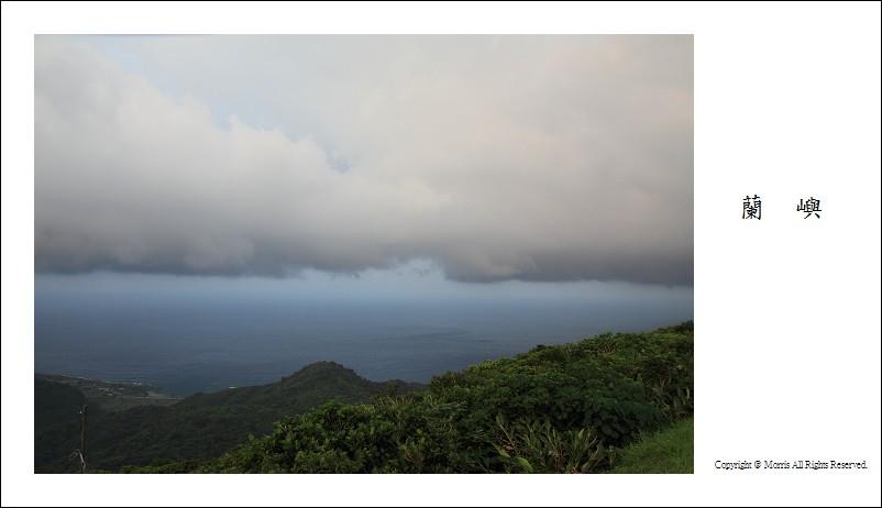 天氣不好的時候 (9)