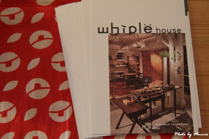 whiple house (14)