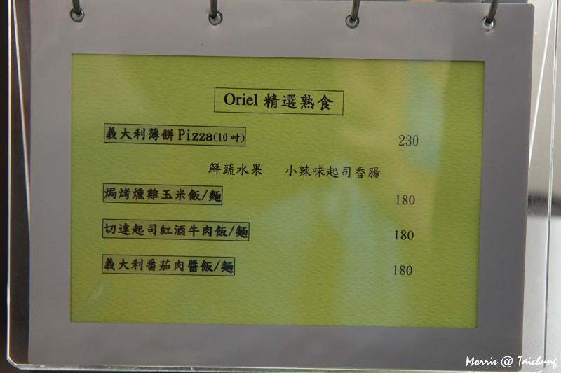 Oriel Cafe (26)