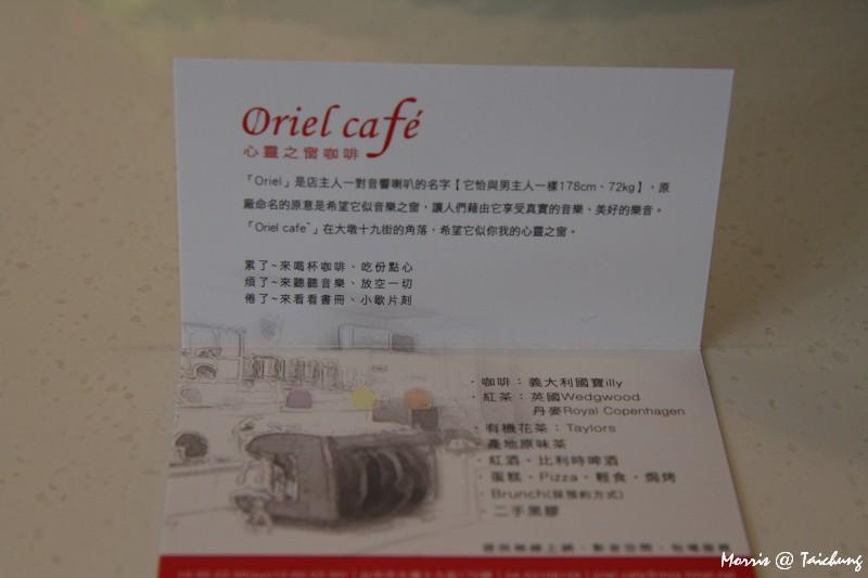 Oriel Cafe (30)