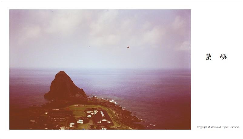 蘭嶼lomo (22)