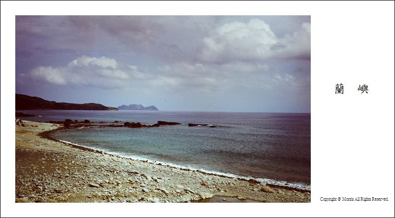 蘭嶼lomo (24)