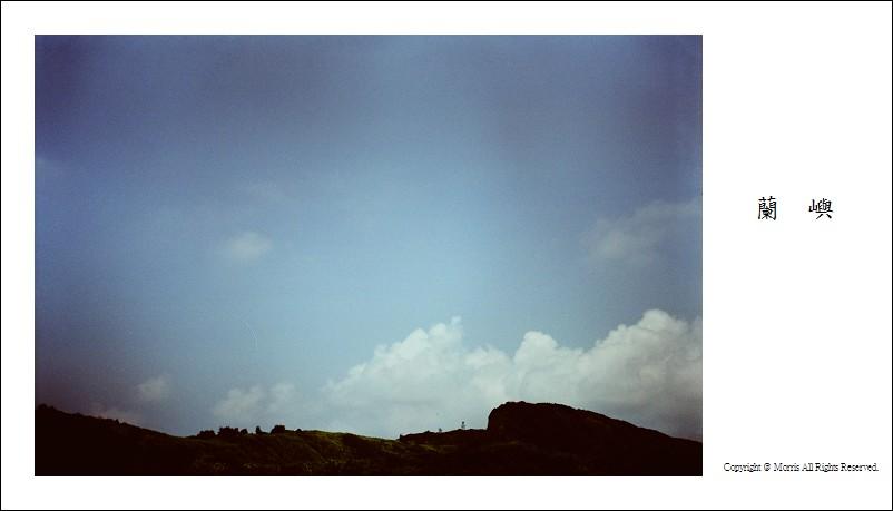 蘭嶼lomo (10)